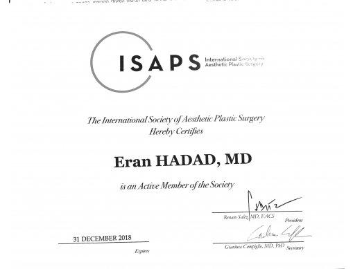חברות באיגוד הבינלאומי לכירורגיה פלסטית אסתטית