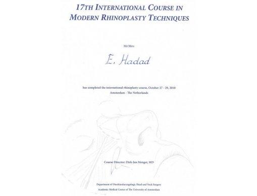 תעודת השתתפות בקורס טכניקות מתקדמות בניתוחי אף